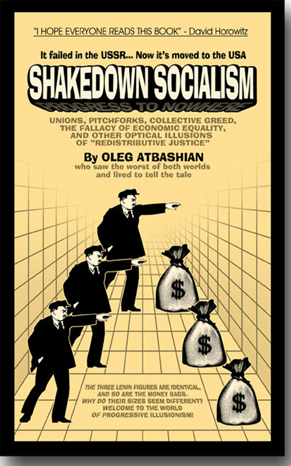 ShakedownSocialism cover web